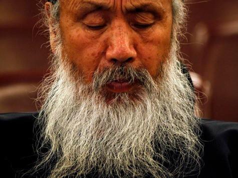 asian beard style