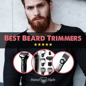 beard-trimmers-300x300 5 Different Types of Razors: Which One Is Suitable for You?