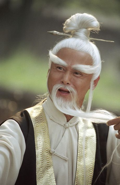 japanese men with beard