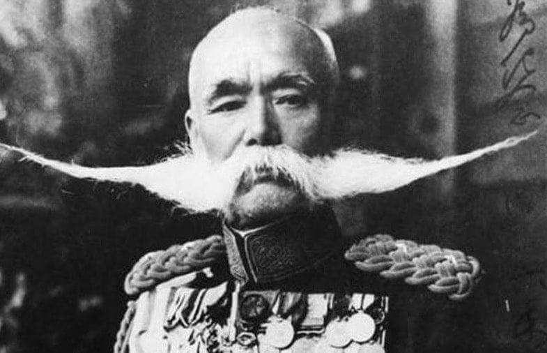 Japanese beard history